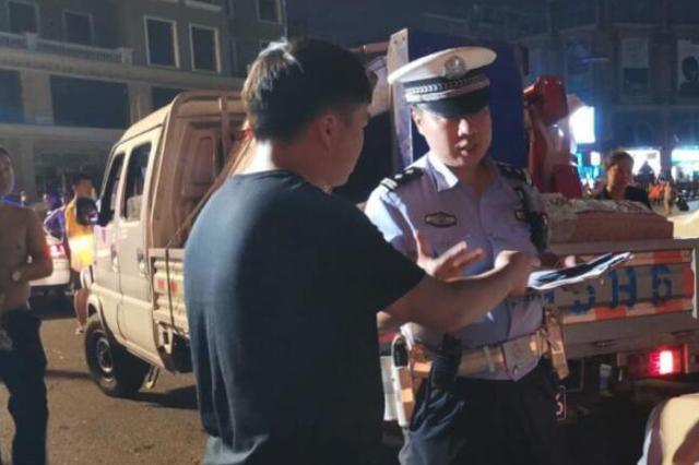 哈尔滨市交警部门严查防汛路等临水街路违停交通违法