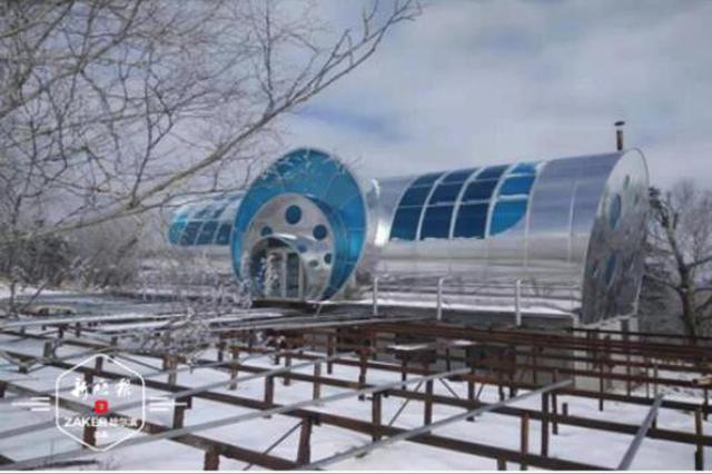 """五常市凤凰山""""UFO""""主体将完成 预计今夏和市民见面"""