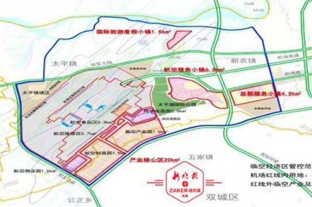 建国际旅游度假小镇 哈尔滨机场及周边2035年前大变样