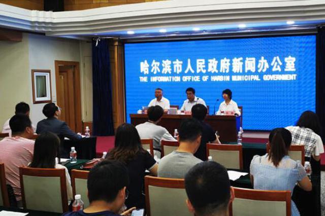 2019哈尔滨国际马拉松8月25日开跑 报名通道开启
