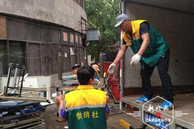 居民区20年的废品收购站被清了 四环内将无废品收购站