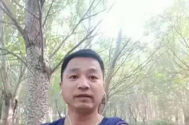 曾悬赏10万元抓捕 大庆市命案嫌疑人邵凤君在辽宁落网