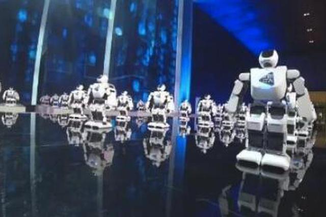 """哈尔滨要建一个全是机器人居民的""""小镇"""" 看看长啥样"""