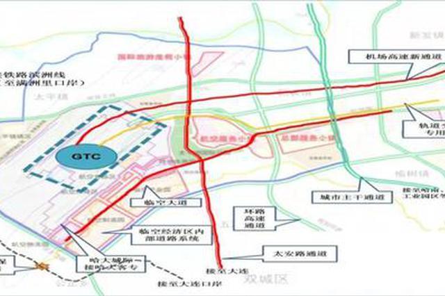 """重磅!哈尔滨又新增一个""""区"""" 170平方公里 规划图曝"""