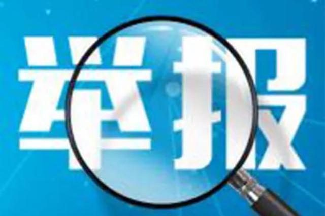 哈尔滨市道里警方征集李福春、李福雁等违法犯罪线索
