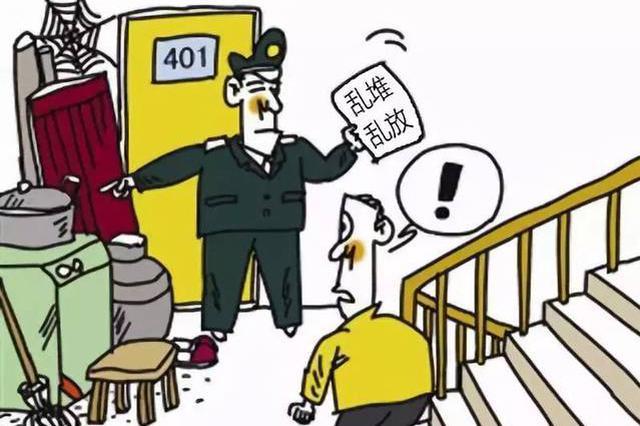 哈市一物业公司私搭乱建堵消防通道还推搡谩骂执法人员