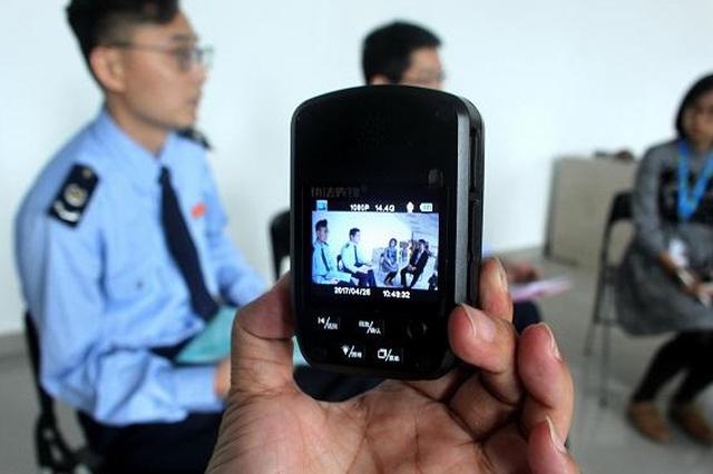 黑龙江省环保执法将全过程记录 公示行政执法信息
