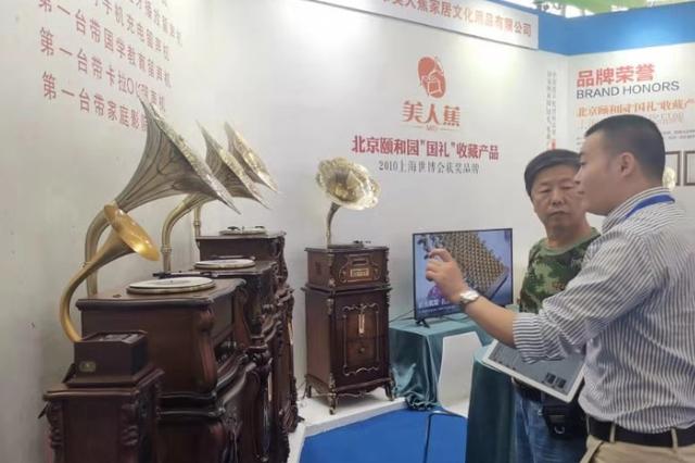复古留声机、麦秸秆画 东北亚文博会上这些展品贼好看