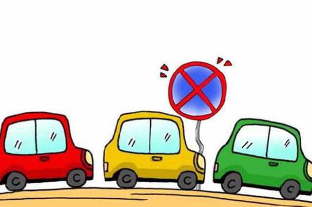 冰城交警严查师大夜市及和兴路沿线违停 这些车辆被曝光