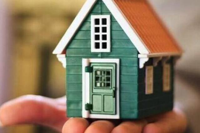 哈市今年将完成13514户危房改造 发现农村危房这样投诉