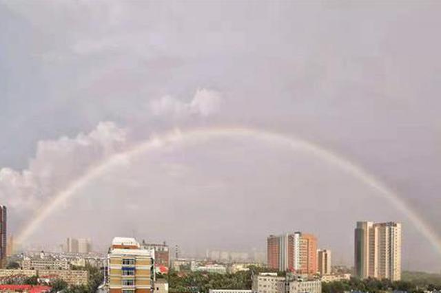 好像要跨过整个城市 冰城上空出现超大号霁雨彩虹