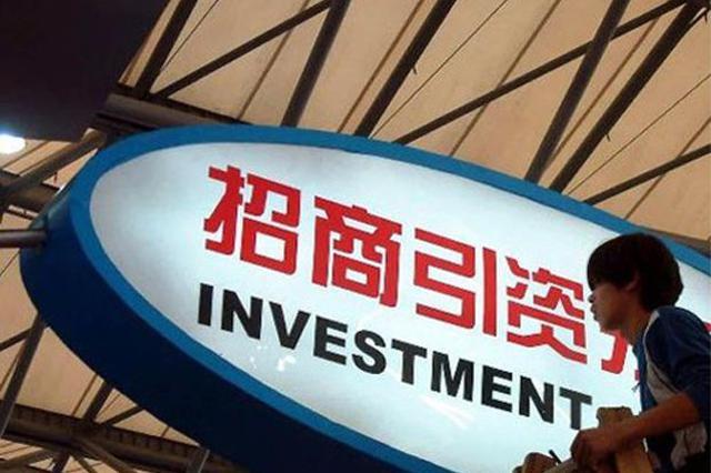 """黑龙江省出台办法为投资者提供""""全生命周期服务"""""""