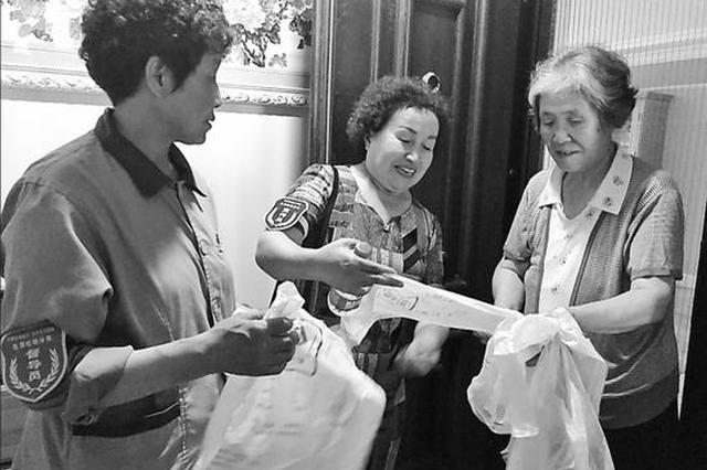 哈尔滨新区配备宣传员督导员巡视员 推动居民垃圾分类