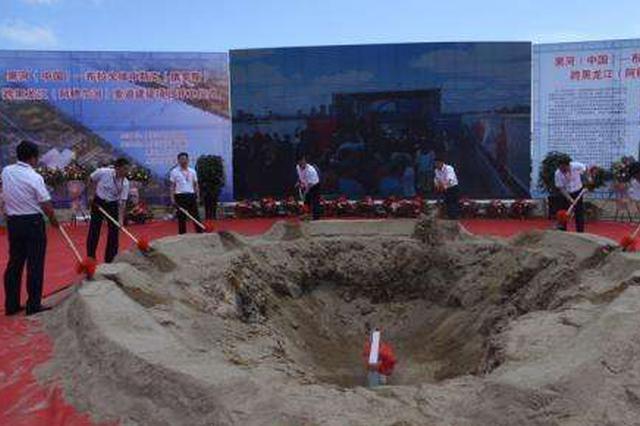 中俄第一条跨黑龙江索道开工 预计2021年正式开通运行
