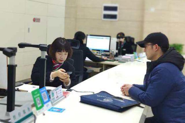"""用电""""三零""""服务开始在哈尔滨市九区范围内推广实行"""