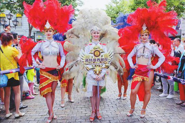 119项节庆活动搅热夏季旅游市场 周末美景在龙江