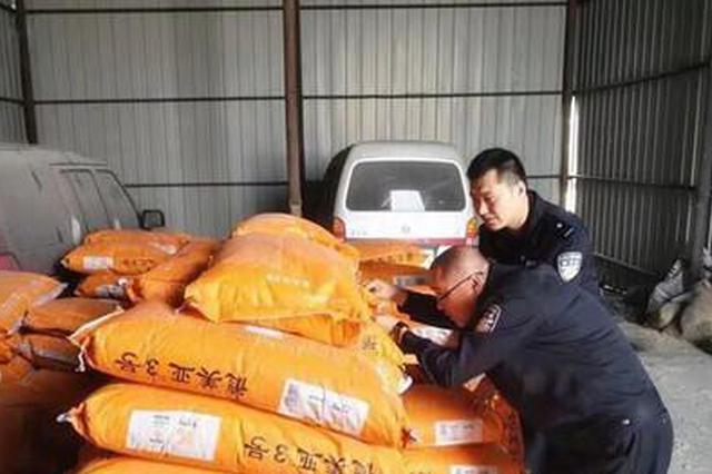 极速三分PK10—极速3分PK拾官方省1000多袋冒牌种子被查获 4名嫌犯被抓