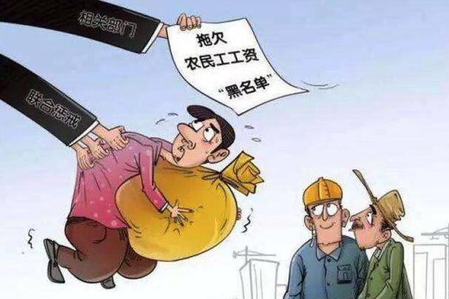 """建筑企业注意了 黑龙江将严查""""挂证""""拖欠工资等行为"""