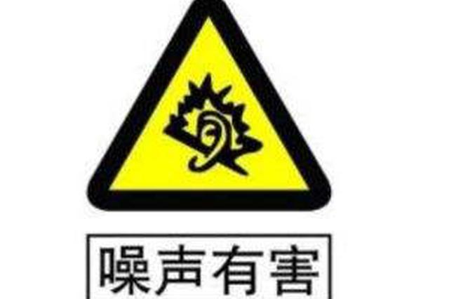启动24小时防噪声监控设备 哈市东二环高架施工无噪音