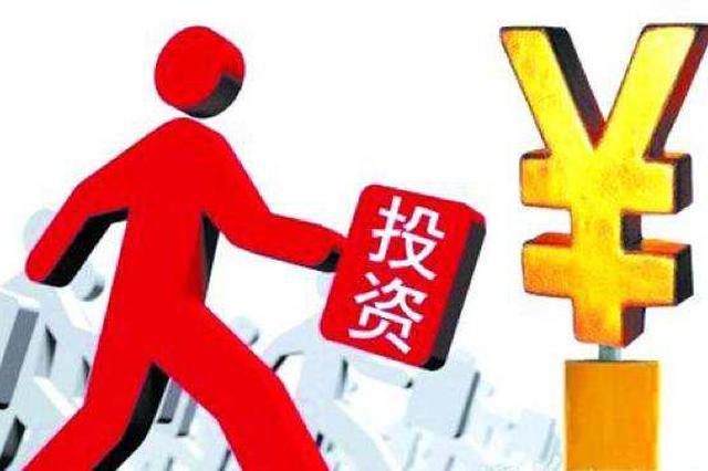 台商累计在黑龙江省投资项目849项 实际投资9.7亿美元