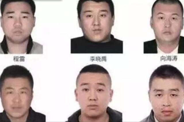 七台河市警方征集程雷李晓禹等涉黑恶团伙违法线索