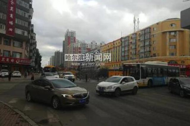 哈尔滨南直路桦树街路口恢复通行 部分公交恢复原线路