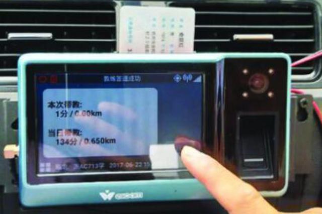 考驾照或翻倍涨价 哈尔滨市9月1日起实行刷脸练车