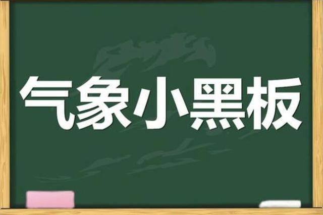 """今年哈尔滨提前9天入秋 恰巧撞上""""立秋""""腰"""