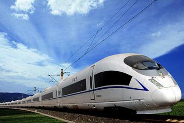 通知:黑龙江省迎强降雨 这56趟旅客列车停运