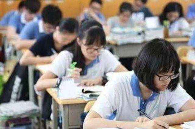 黑龙江省将出台高中重磅新规 5种情况立刻注销学籍