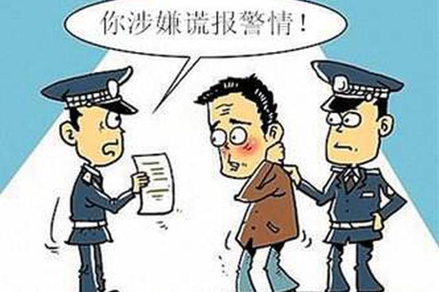 为讨要拖拉机余款 黑龙江一男子报假警被拘留七日