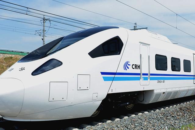 黑龙江多趟列车受水害影响停运或改线运行