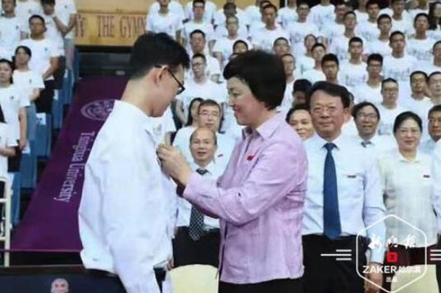 骄傲!哈尔滨俩学霸代表清华新生发言 他们都说了什么
