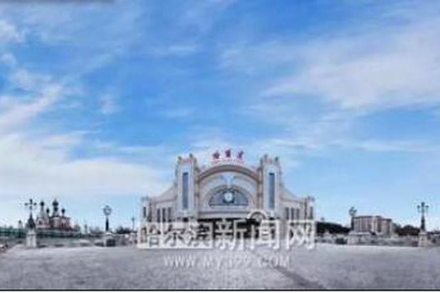 穿梭哈站、哈西、哈东火车站 商务公交4号线开通试运行