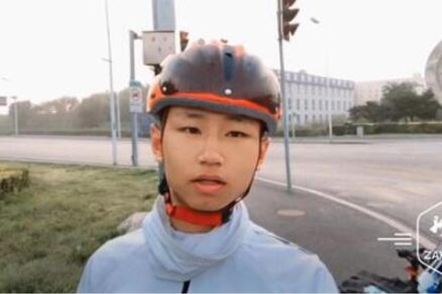 95后大学生17天1573公里骑二手自行车回极速排列3老家
