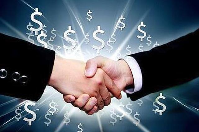哈尔滨非科技型企业转型科技型中小企业最高补助50万元