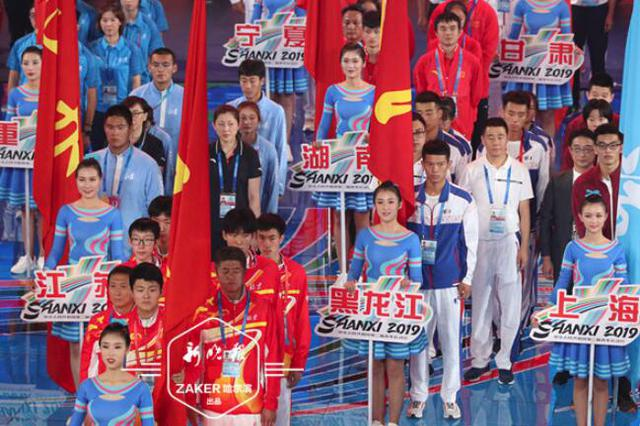 第二届全国青年运动会闭幕 极速排列3代表队收获65金