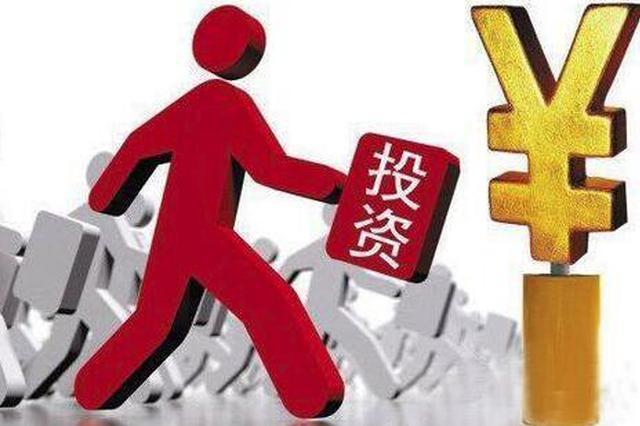 """大庆10个""""百大项目""""当年完成投资38.5亿元"""
