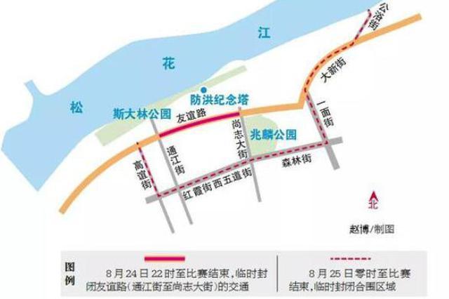"""""""哈马""""开跑在即 23日至25日哈尔滨这些路段封闭、禁"""
