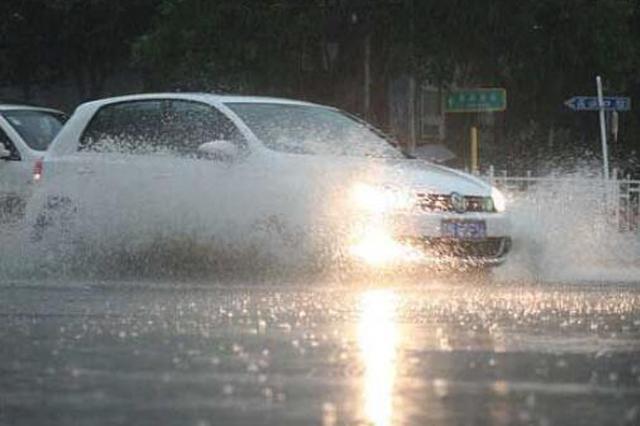 大雨预报:20日夜至21日哈市大雨 部分乡镇有暴雨