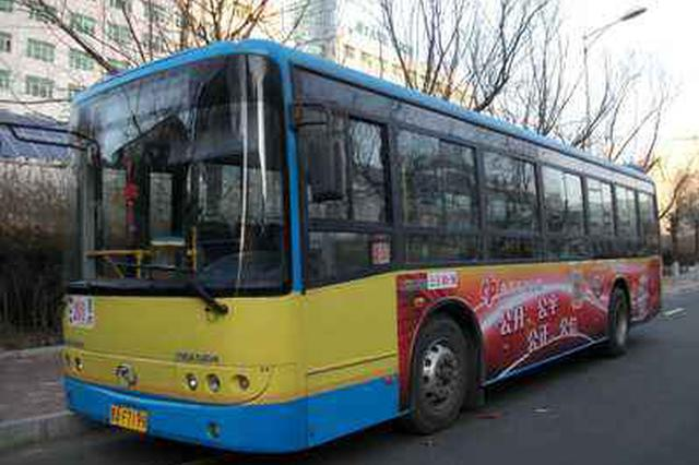 即日起至9月5日 哈站北广场6条公交线末车延时至23时