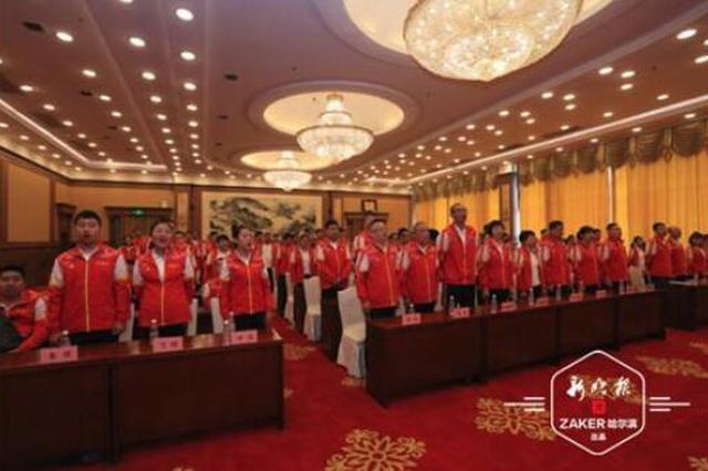参赛人数创新高 黑龙江省296人出征全国残运会