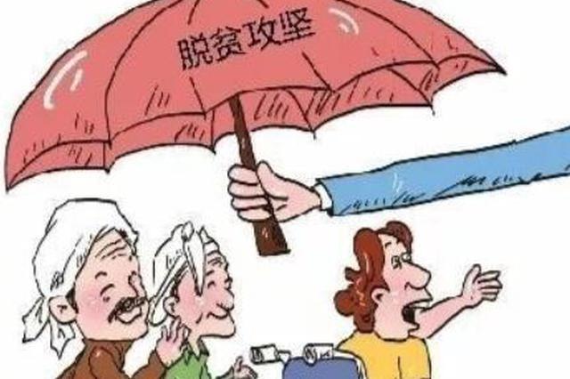 龙江打造精准康复服务品牌 残疾儿童一人一案安置就学