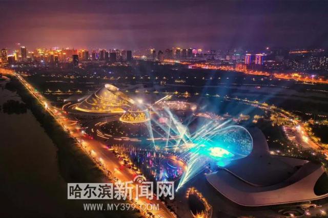 """哈尔滨国际艺术广场文化节来啦!江北遇见""""维也纳"""""""