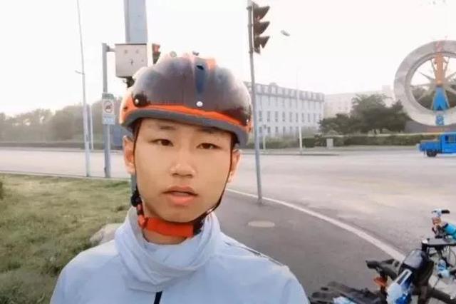 黑龙江小伙卖电脑买二手自行车骑行17天 1573公里