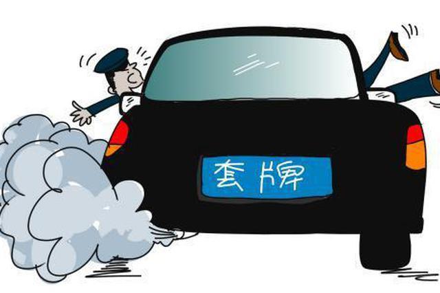 """哈尔滨市南岗区一小区频现""""套牌车"""" 交警已介入处理"""
