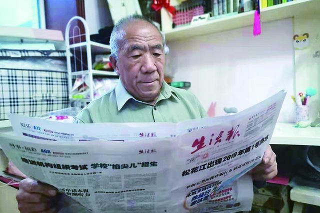 冰城市民王吉岩追忆大哥王吉爻的传奇人生