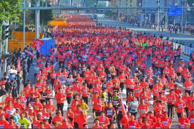2019哈尔滨国际马拉松赛今日鸣枪开跑