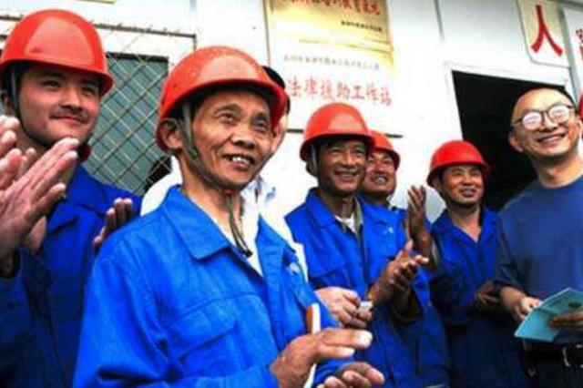 """黑龙江9至10月检查保障农民工权益 拒不整改将列入""""黑名单"""""""