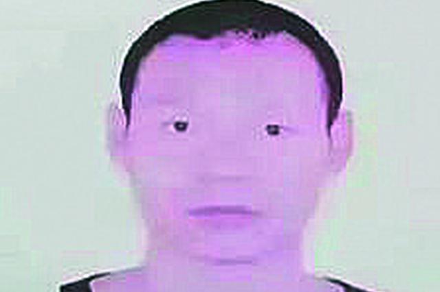 牡丹江警方悬赏抓逃犯提供有价值线索奖励2万